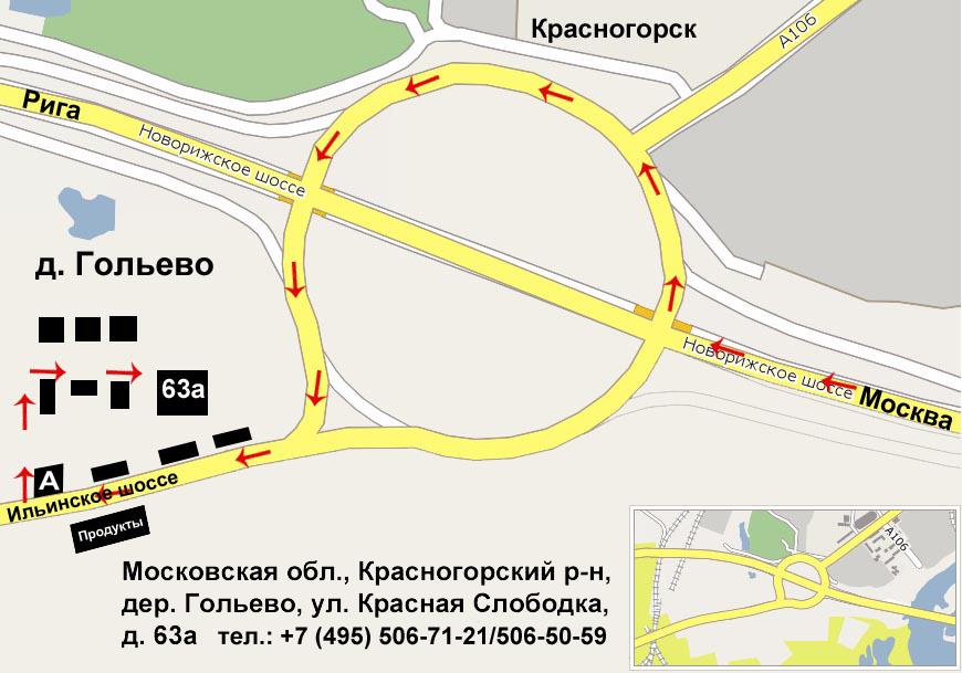 схема проезда в московский